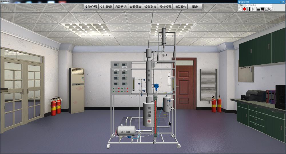 精馏塔实验装置仿真软件