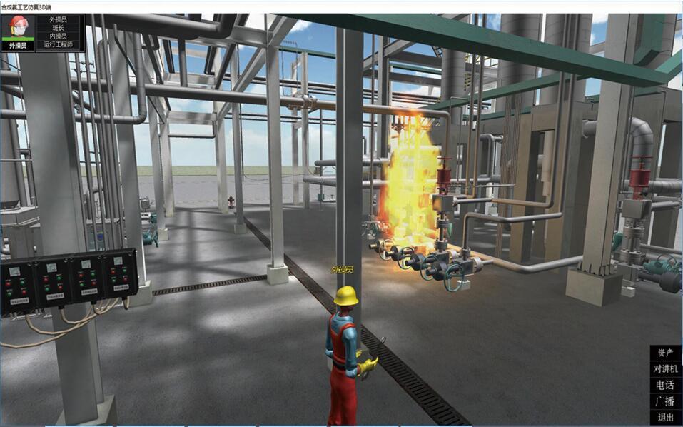 北京欧倍尔虚拟现实安全事故演练仿真软件