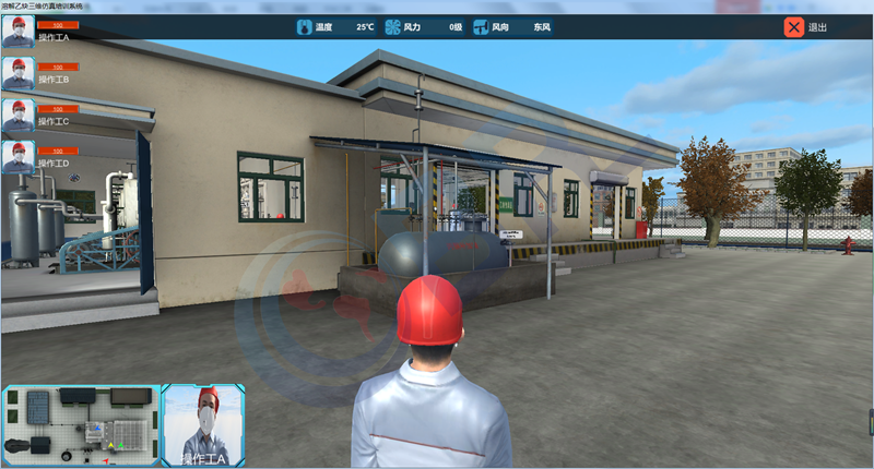 溶解乙炔安全演练3D仿真软件