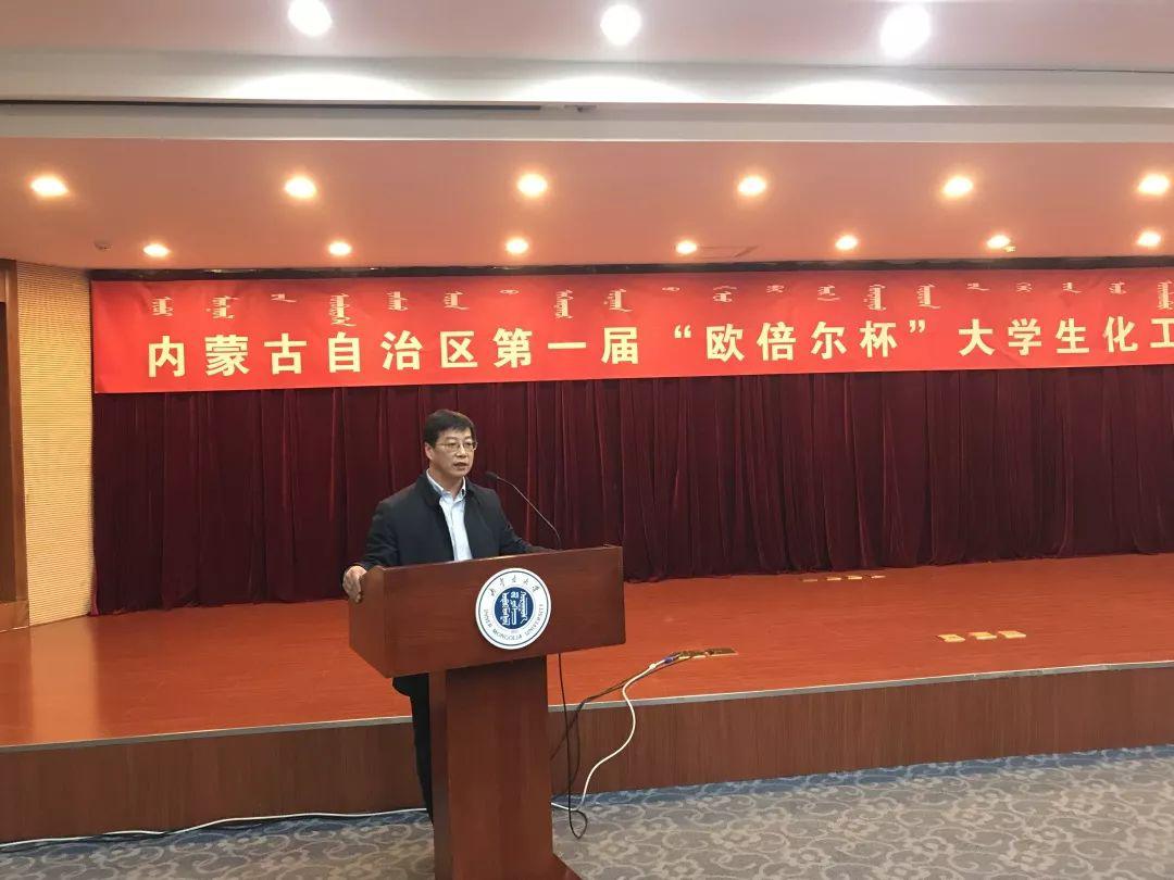 内蒙古自治区化工学会会长、内蒙古工业大学化工学院院长韩利民教授