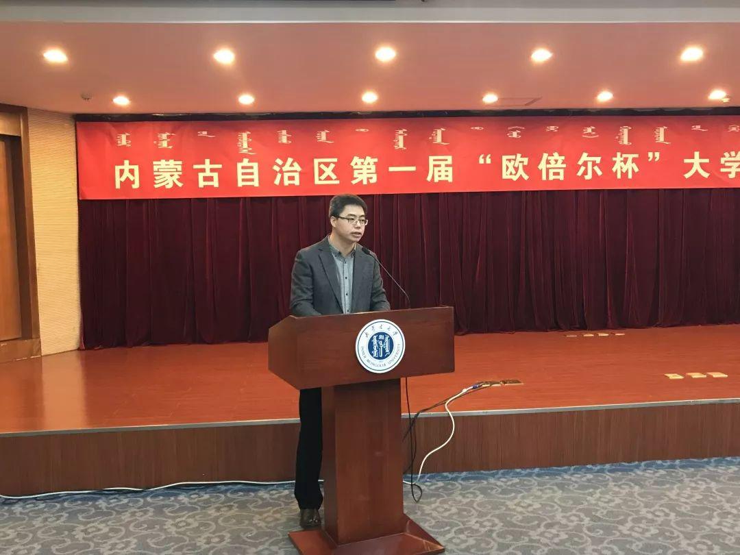 内蒙古大学化学化工学院院长张军教授