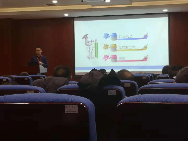 北京欧倍尔总经理助理张成林作报告