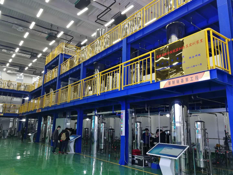 徐州工程学院苯制苯胺全流程半实物仿真工厂