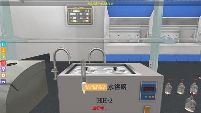 无机化学虚拟仿真软件--常见阳离子的测定