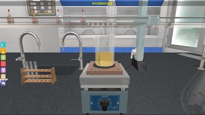 无机化学虚拟仿真软件--硫代硫酸钠的制备