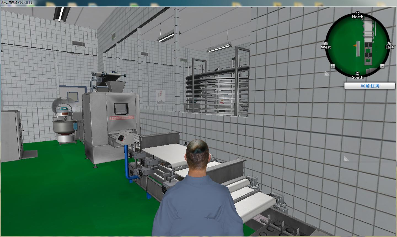 面包焙烤生产虚拟仿真软件