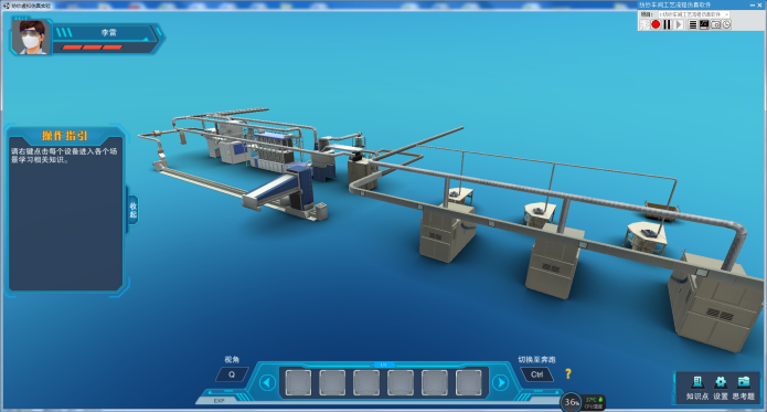 3D纺织化工厂虚拟仿真软件
