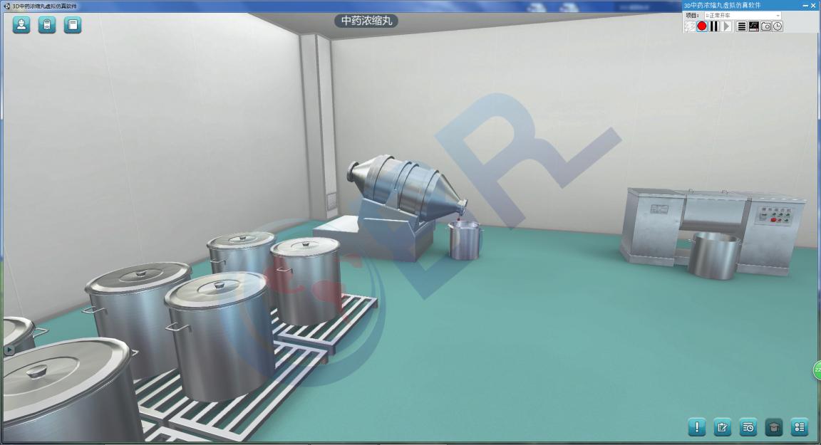 3D药品制粒工艺验证虚拟仿真软件