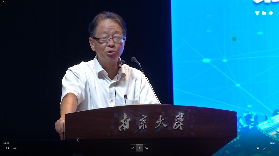 教育部高等学校化学类专业教学指导委员会主任委员郑兰荪院士