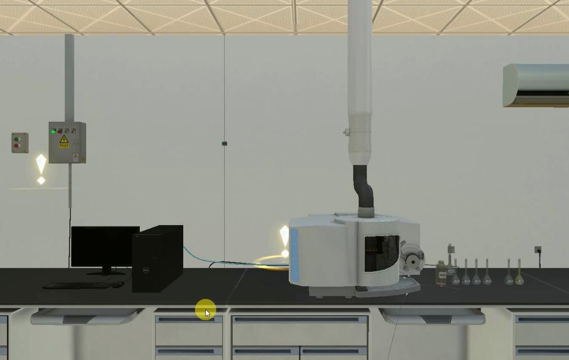 电感耦合等离子体原子发射光谱仪仿真软件