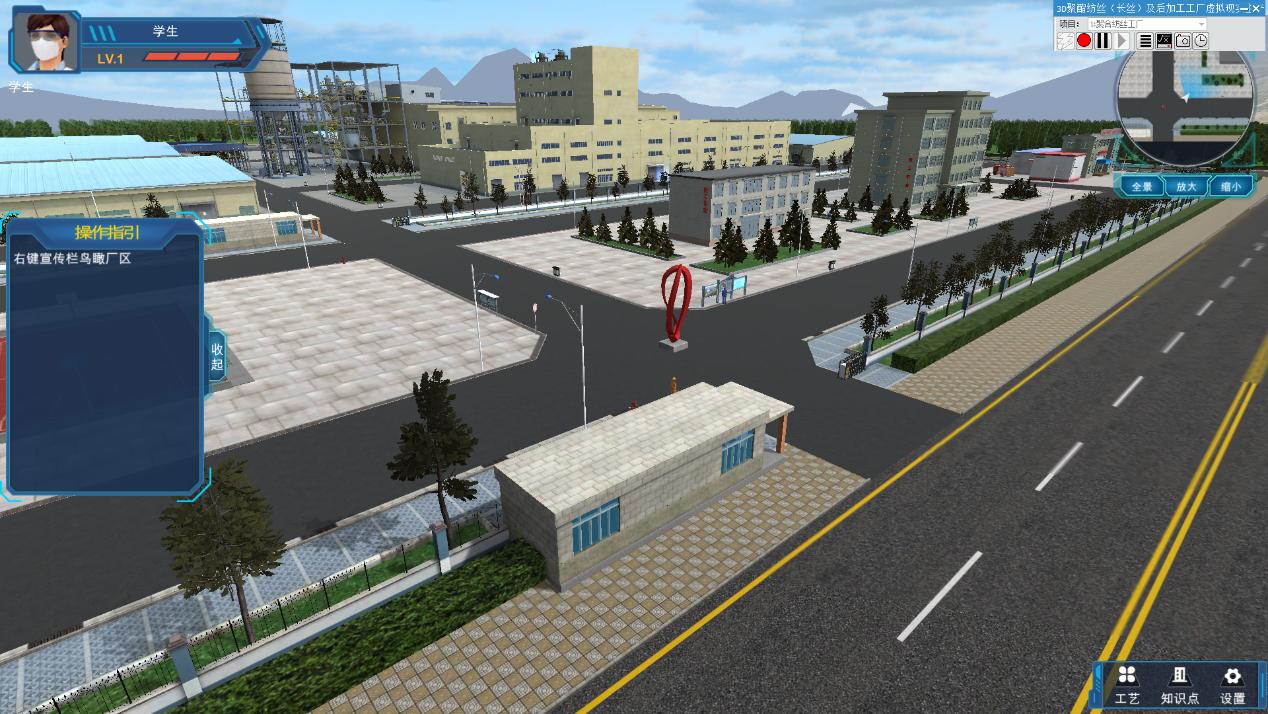 聚酯纺丝3D工厂