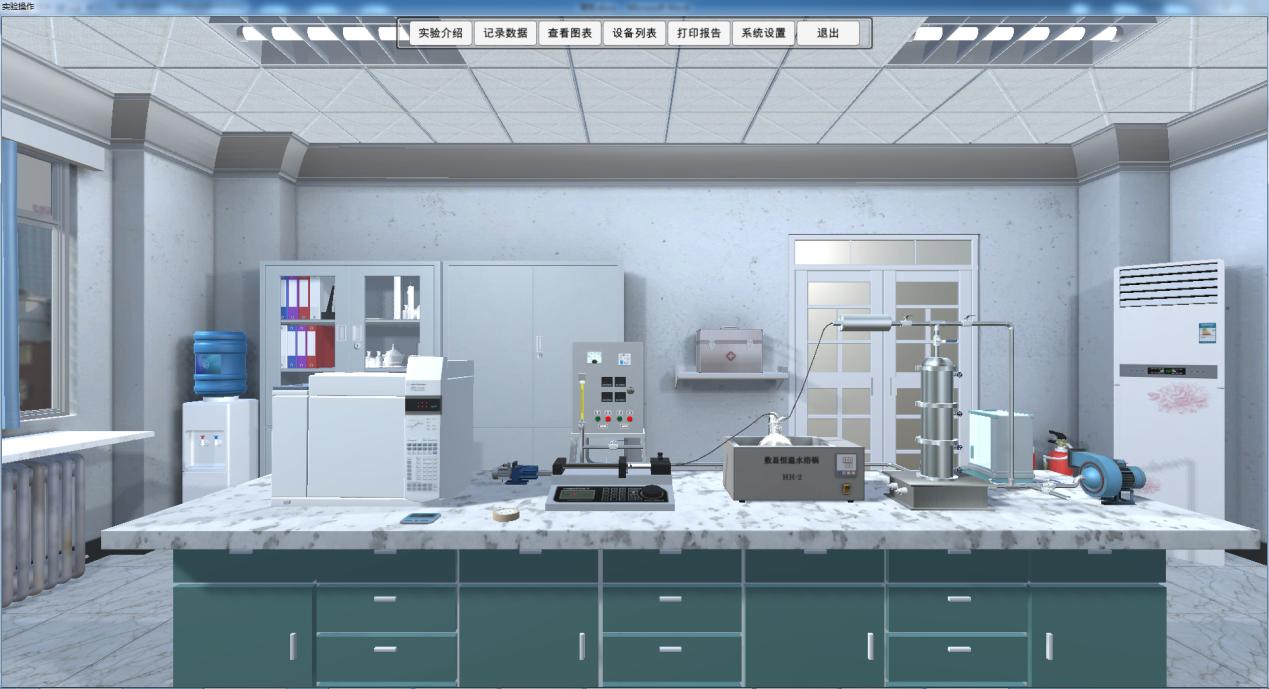 挥发性有机物VOCs净化及资源化工艺虚拟仿真综合实验
