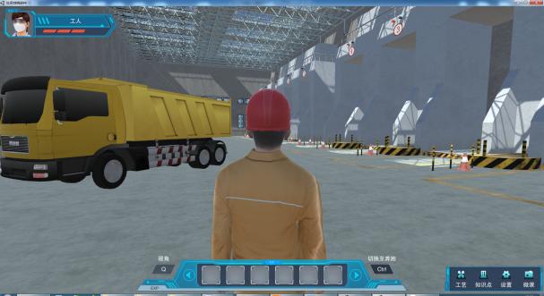 垃圾焚烧3D虚拟仿真工厂