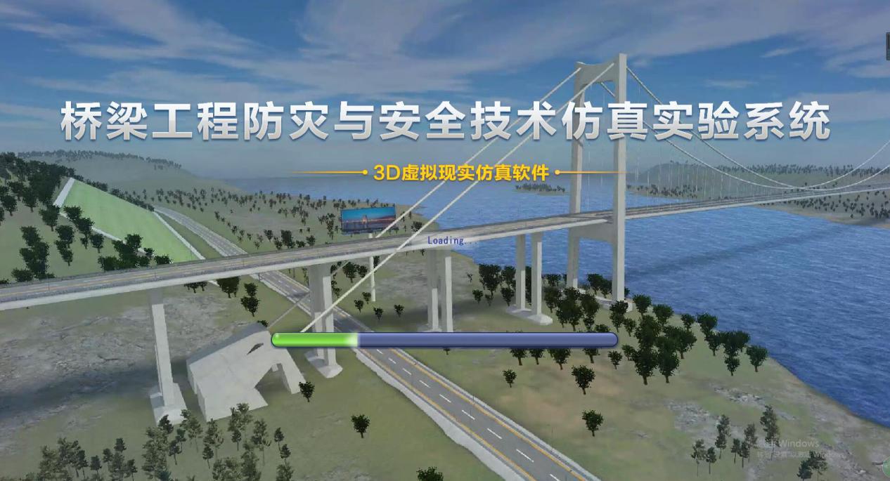 桥梁工程放在与安全技术仿真实验系统