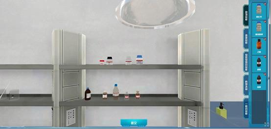 化学品识别与分类处理模块