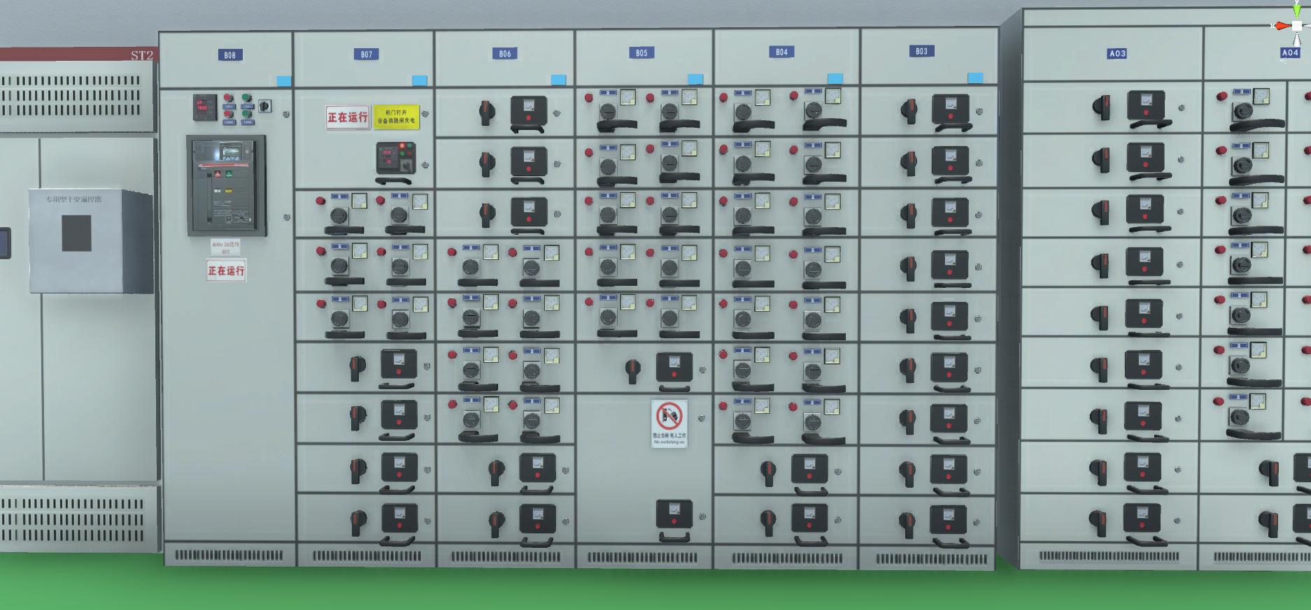 110kV牵引变电所虚拟仿真软件